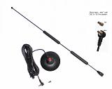 Antena UMTS, HSDPA, LTE 12dBi - wtyk Twix CRC9 / TS9