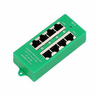 Adapter PoE Gigabit Extralink - aktywny 802.3af/at - 4 porty LAN, 4 porty PoE
